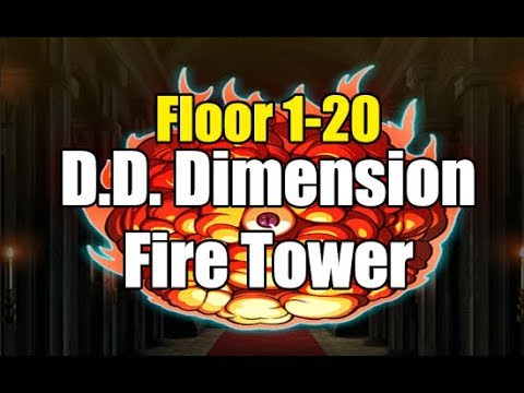 Yu-Gi-Oh! Duel Links | D.D. Dimension Tower Event Live