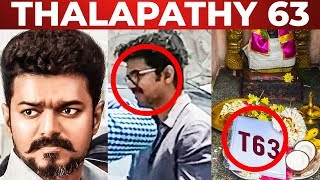 BIG ANNOUNCEMENT: Thalapathy 63 Official Press Release