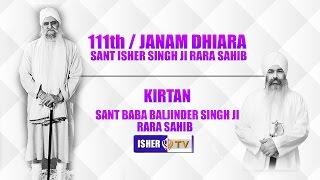 111th   Janam Dhiara   Sant Isher Singh Ji Rara Sahib   Sant Baljinder Singh Ji   Rara Sahib   HD