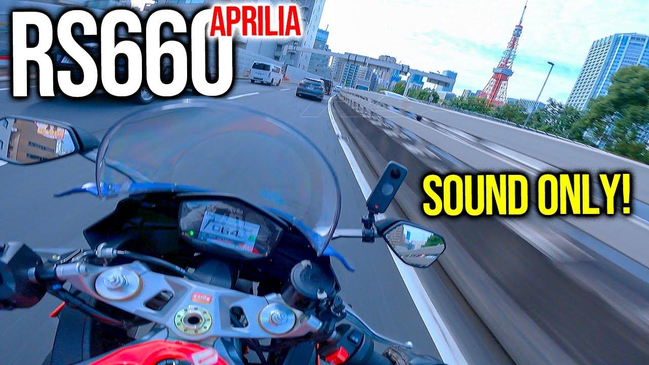 Aprilia RS660 Good exhaust sound!!  〜首都高ツーリング〜|アプリリア 【モトブログ|ミドルクラスバイク】