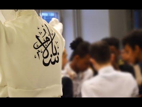 """""""Islam ja minä"""" exhibition at the Finnish Institute of Migration in Turku"""