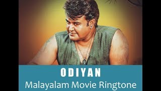Odiyan Malayalam Movie Ringtone