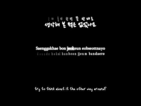Nell - 한계 (Limit) {Eng, Rom, Han}