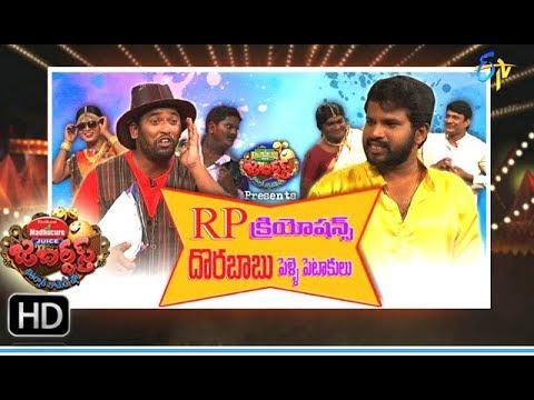Jabardsth | 24th  August 2017| Full Episode | ETV Telugu