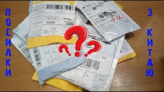 Розпакування посилок для рибалки з Китаю Розпаковка