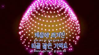 [ Karaoke Female] Universe EXO