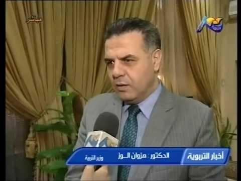 وزير التربية مع الطالب الأول في سوريا 2013