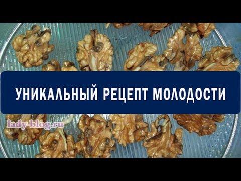 Пророщенный грецкий орех — уникальный рецепт здоровья!