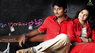 Oru Parvaiyil Instrumental Cover by Atheetha Shiv | Siva Manasula Sakthi | Yuvan Shankar Raja