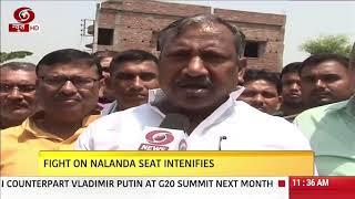 JDU's candidate kaushalendra Kumar tries for a hattrick win from Nalanda seat