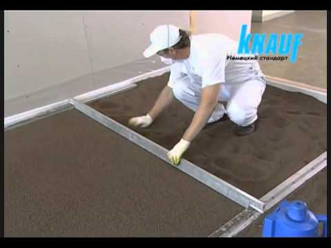 видео: Монтаж сухой стяжки основания пола  по технологии КНАУФсуперпол