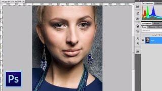 Видео уроки Фотошопа - Как сделать быстро ретушь