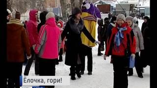видео ЖК Plaza (Плаза) Алтай.Барнаул.