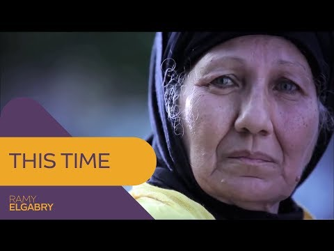 This Time - Ramy El Gabry | هذا الزمان - رامي الجابري