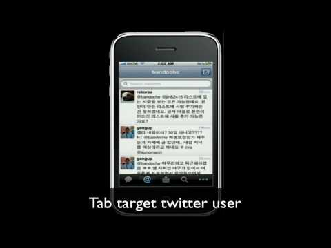 List Management In Twitter For Iphone
