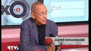 Особое мнение Андрей Кончаловский 25.03.11 Часть 2