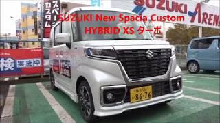 SUZUKI New Spacia Custom HYBRID XSターボ(2017.12フルモデルチェンジ)試乗車撮影!