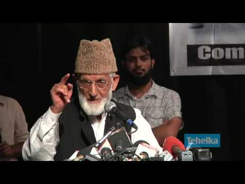 Syed Ali Shah Geelani at the Azadi Conference