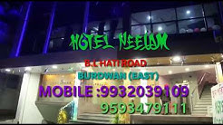 HOTEL NEELAM???? BEST HOTEL IN BURDWAN || ALSO AVAILABLE ROOM || AVAILABLE PARKING ||