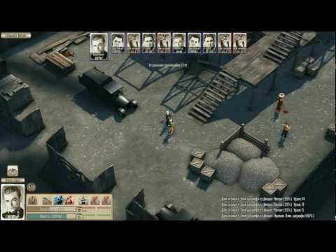 Omerta: City of Gangsters, Gameplay - Fights |