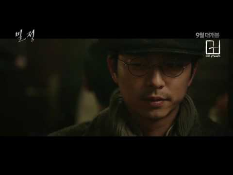 The Age of Shadows (밀정) Special Trailer