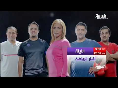 Al Arabiya UK: Sport bumper