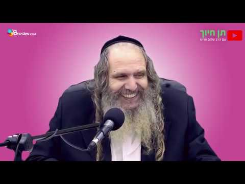 תנו חיוך עם הרב שלום ארוש - כיסוי