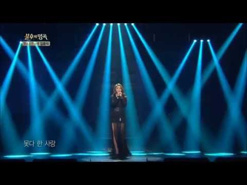 Ailee 에일리 - Love that is too painful was not love ... 1360p HD