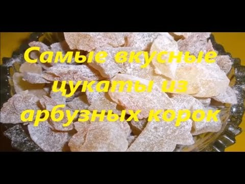 Сахар в крови -