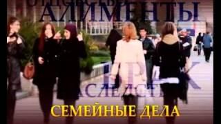 видео партнеры коллегия адвокатов