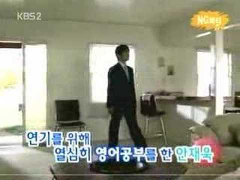 Korea Drama Mr Goodbye