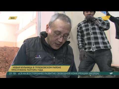 Видео Строительные организации области московской области