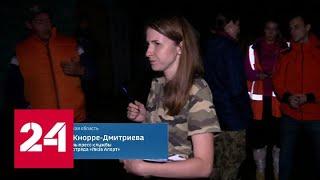 Ксения Кнорре-Дмитриева: ребенок в природной среде - ситуация немедленного реагирования - Россия 24