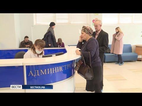 Врачи городской поликлиники №4 в Вологде массово покидают рабочие места