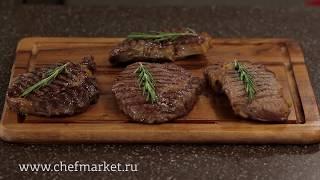 Стейк из говядины: виды и степени прожарки. Полезные советы от ШЕФМАРКЕТ