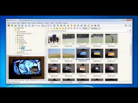 бесплатная программа для просмотра изображений