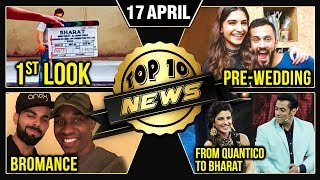 Sonam Kapoor's New London Home, Salman Khan - Priyanka Chopra Bharat | Top 10 News | Daily Wrap