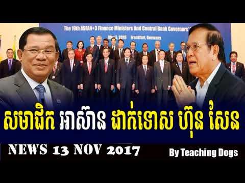 Cambodia News Today RFI Radio France International Khmer Morning Monday 11/13/2017
