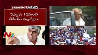 Karnataka Elections Results 2018 Latest Updates From Deva Gouda Residence    NTV Telugu
