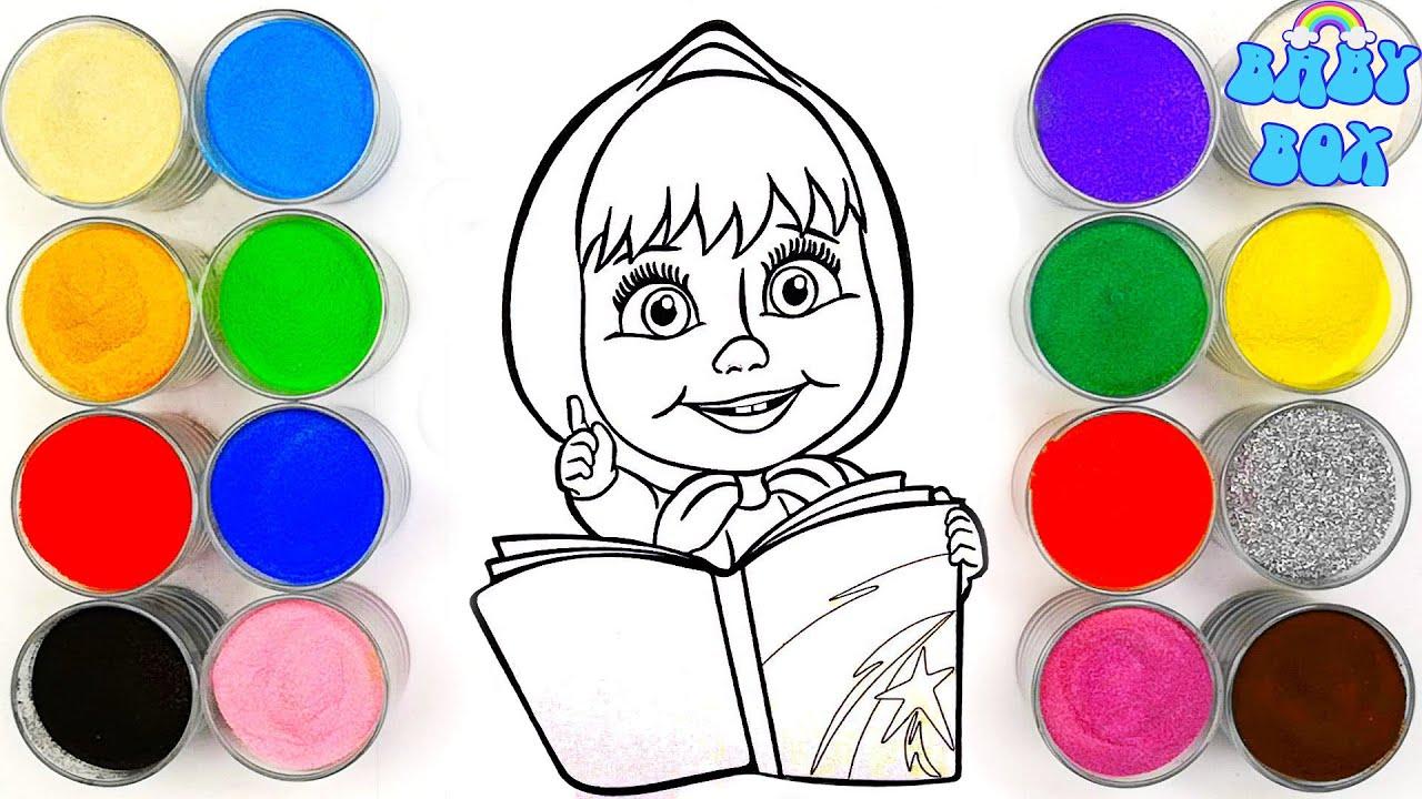 Маша и Медведь , раскраска для детей. Рисование песком ...