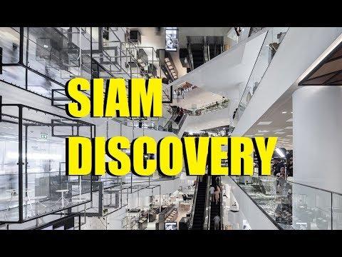 Mall Meandering (Ep. 136 ): Siam Discover (A Retail Centre Reborn)