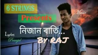 Nijan Rati - (promo) song