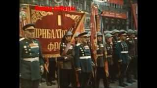 клип о Великой Отечественной Войне