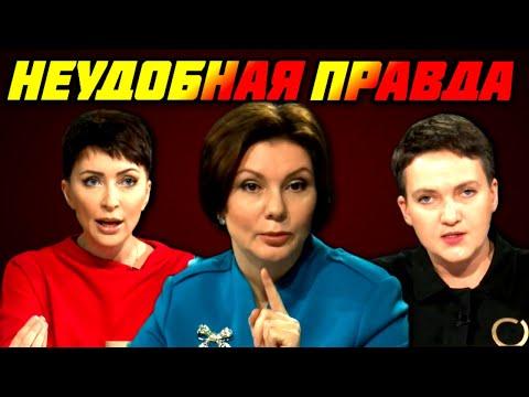 Елена Бондаренко, Елена