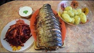 Рыба запечённая в духовке на подушке из овощей с очень вкусным соусом