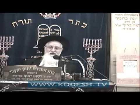 הרה''ג יעקב יוסף זצוק''ל הלכות ומצוות חג השבועות סימן תקכ''ט