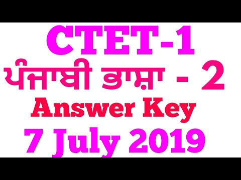 #ctet Punjabi languages - 2 answerkey #ctet punjabi basha answer key
