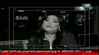 نفسنة |بدرية: ده اللى هعمله لوواحدة عاكست جوزى!