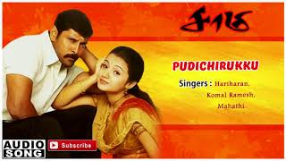 Saamy | Saamy songs | Pudichirukku song | Harris Jayaraj | Harris Jayaraj hits | Hit Tamil Songs