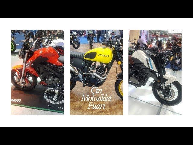 Motosikletclub Çin Motosiklet Fuarında